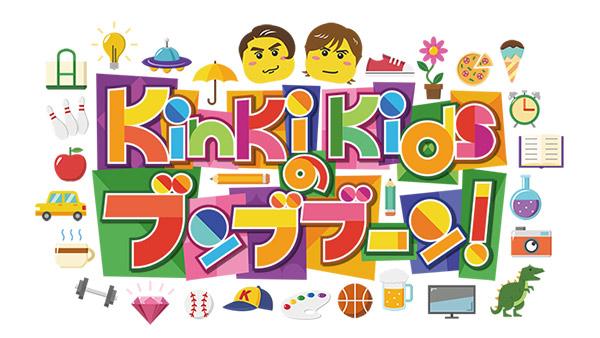 乃木坂46 生田絵梨花が「KinKi Kidsのブンブブーン」にゲスト出演!声優の専門学校に体験入学!