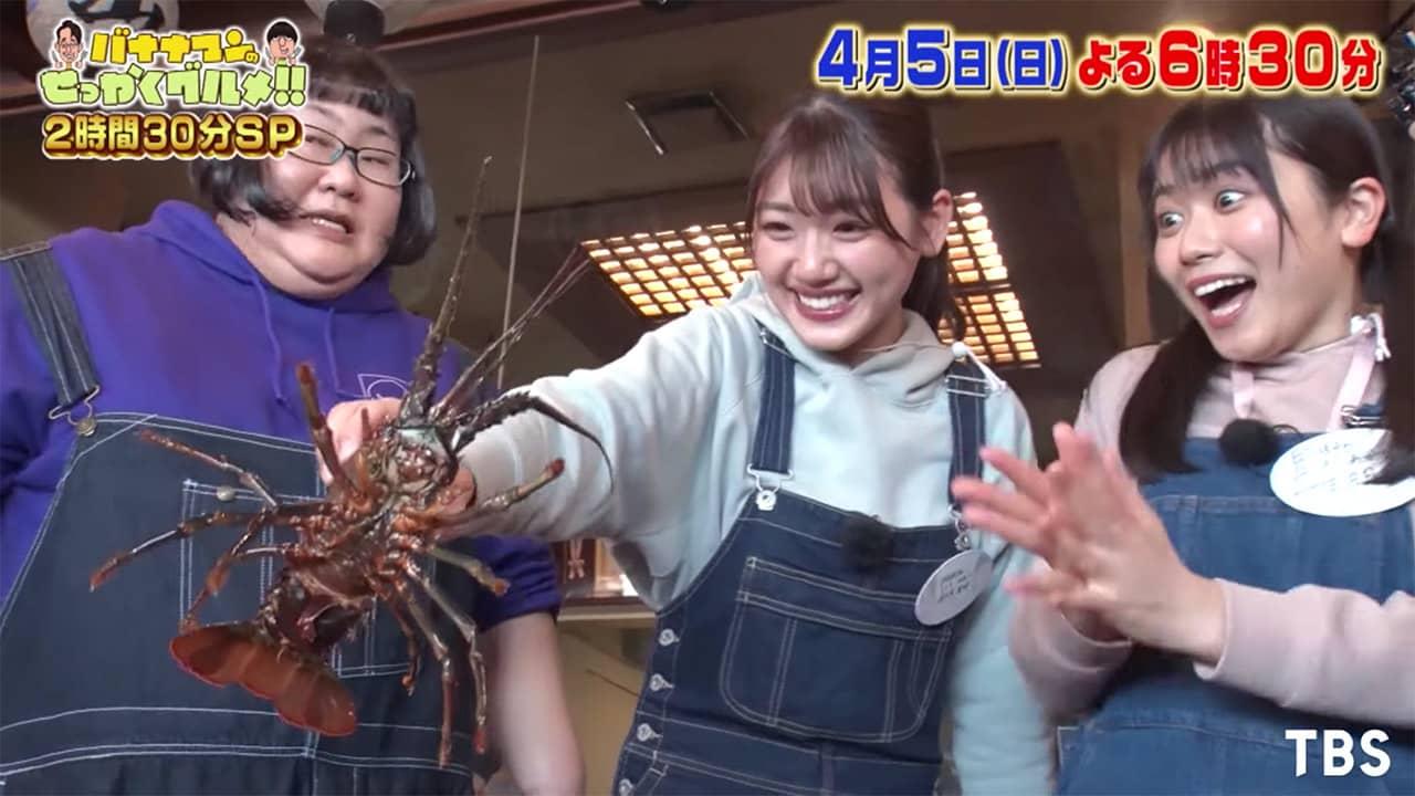 日向坂46 佐々木美玲&丹生明里出演「バナナマンのせっかくグルメ!」祝ゴールデンレギュラー2時間30分SP
