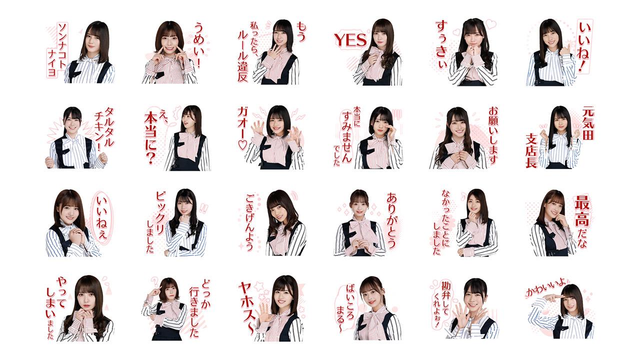 LINE「日向坂46 ボイススタンプ2」配信スタート!