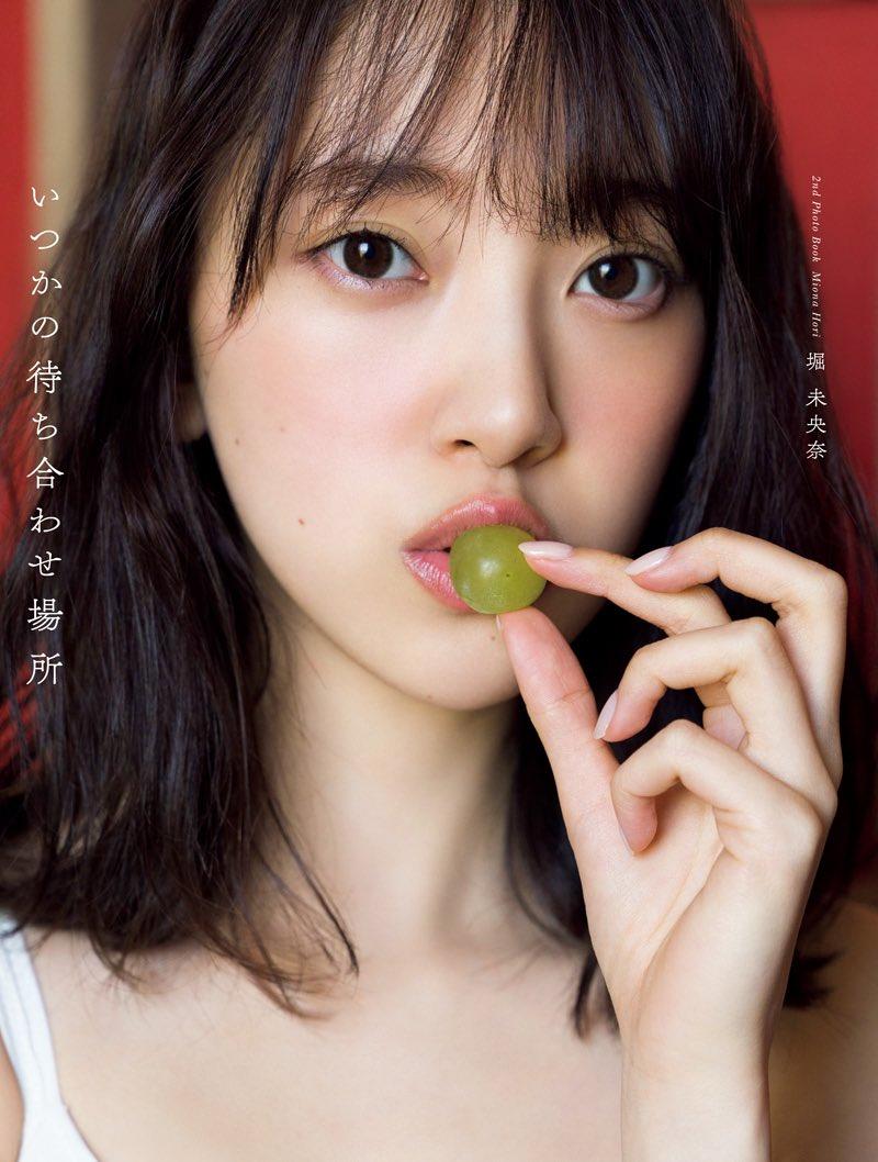 乃木坂46 堀未央奈 2nd写真集「いつかの待ち合わせ場所」