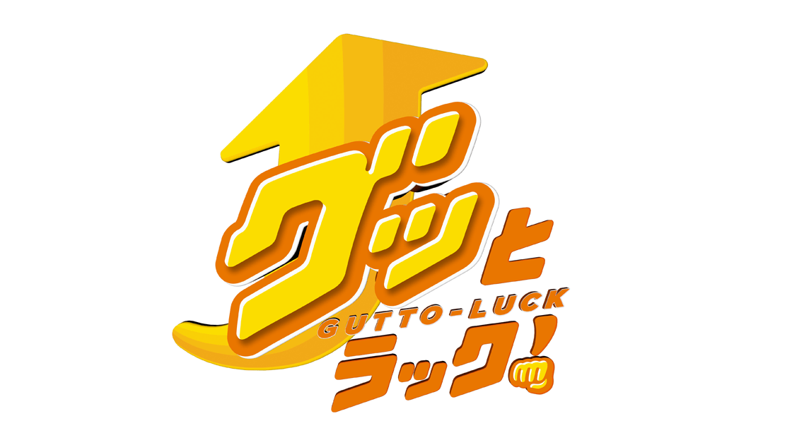 乃木坂46 堀未央奈が「グッとラック!」にリモート出演!