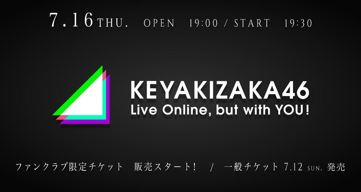 欅坂46初の無観客・配信ライブ「KEYAKIZAKA46 Live Online, but with YOU!」今夜19時開催!