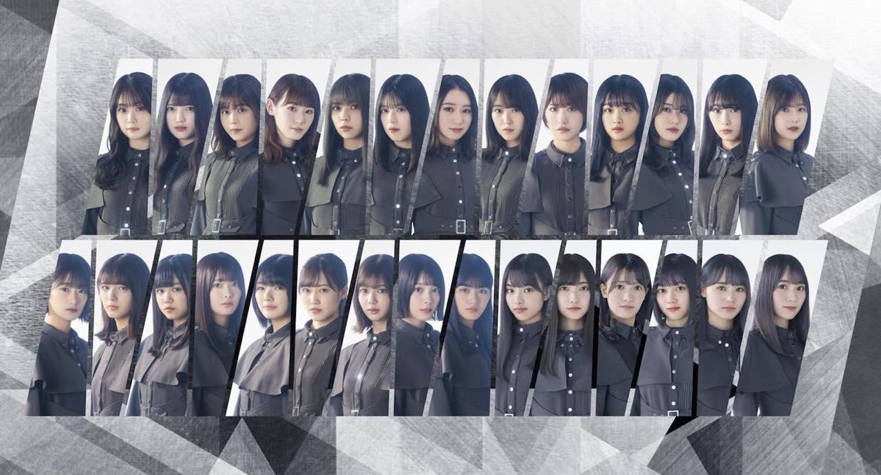 欅坂46、5年間の歴史に幕「新しいグループ名となって生まれ変わります」
