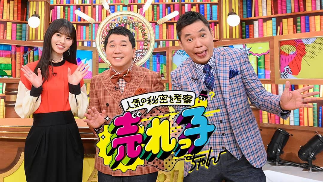 乃木坂46 齋藤飛鳥が初MCに挑戦!「人気の秘密を考察!売れっ子ちゃん」