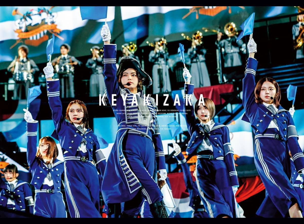 【動画】欅坂46「欅共和国2019」DVD&Blu-ray、本日8/12発売!