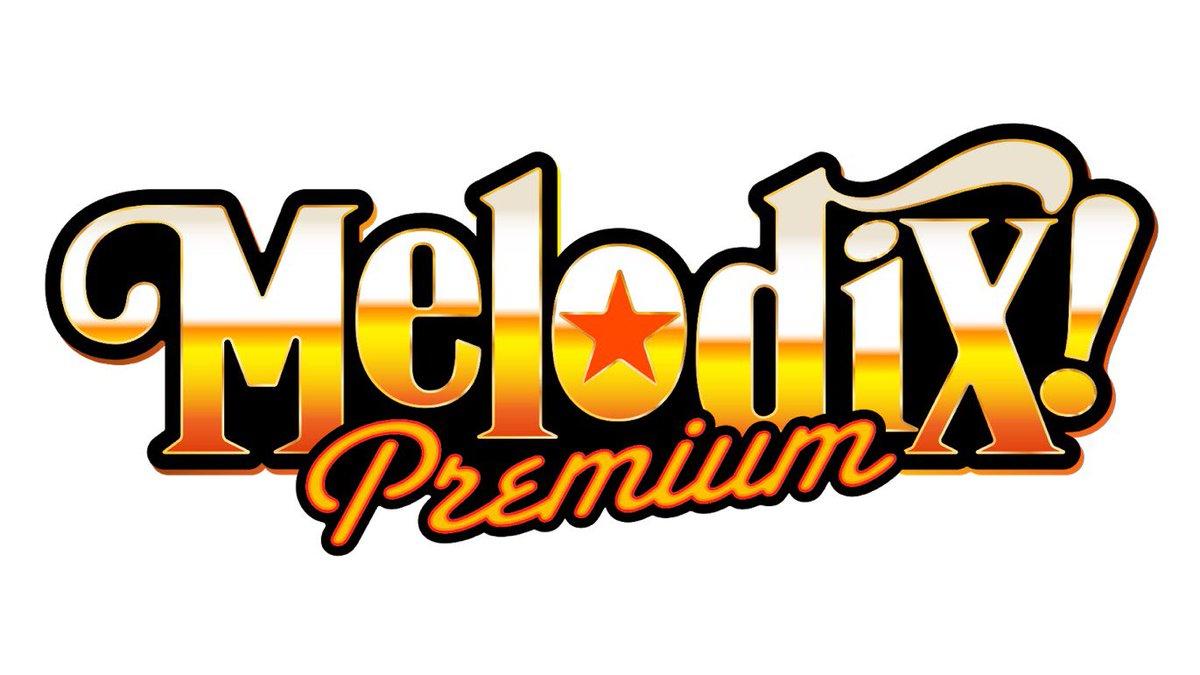 日向坂46が「プレミアMelodiX!」にゲスト出演!新曲「君しか勝たん」を披露!