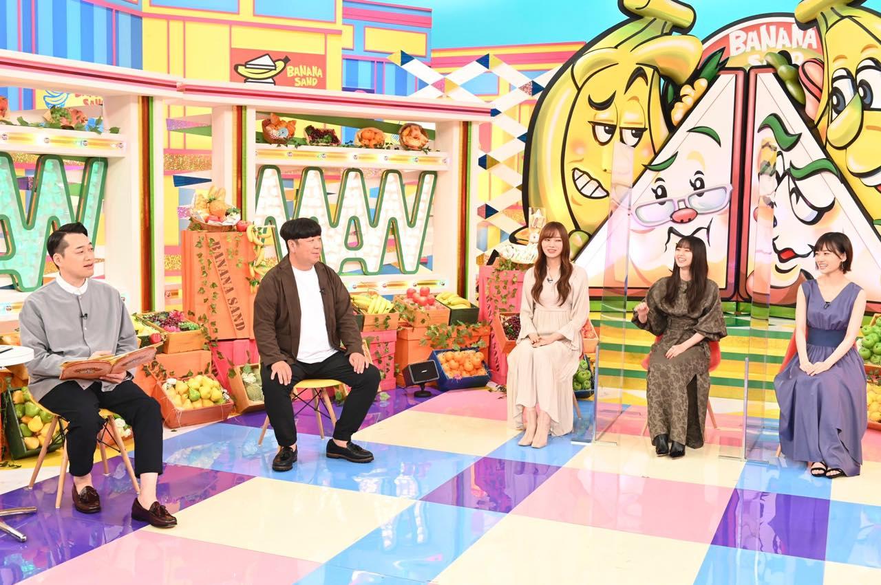 乃木坂46 齋藤飛鳥・梅澤美波・山下美月が「バナナサンド」にゲスト出演!スタジオ大爆笑の末にまさかの涙