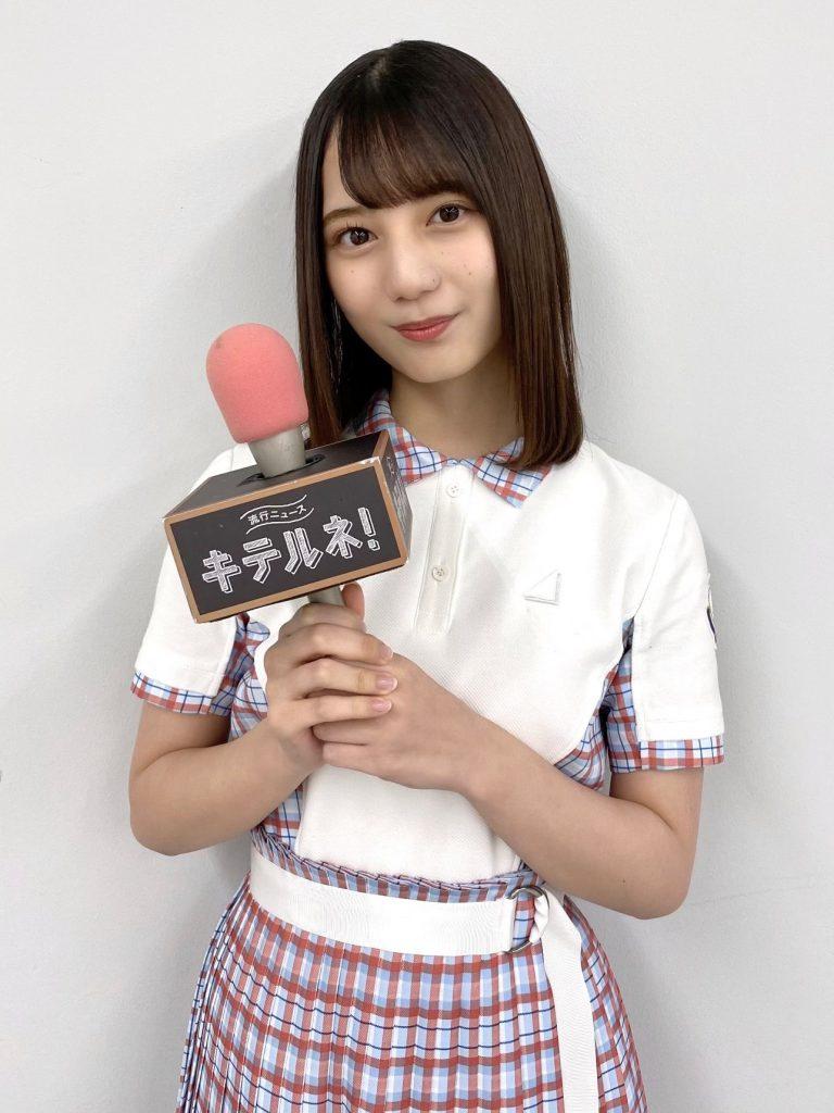 日向坂46 小坂菜緒が「ZIP!」内コーナー「流行ニュース キテルネ!」に出演!