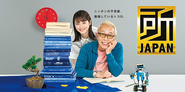 乃木坂46 山崎怜奈が「所JAPAN」に出演!新選組・土方歳三の魅力とは?