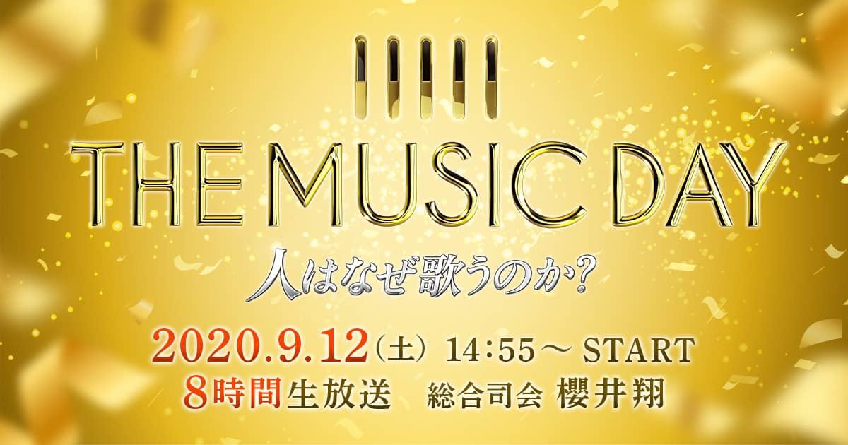 乃木坂46、欅坂46、日向坂46が「THE MUSIC DAY」に出演!8時間生放送!