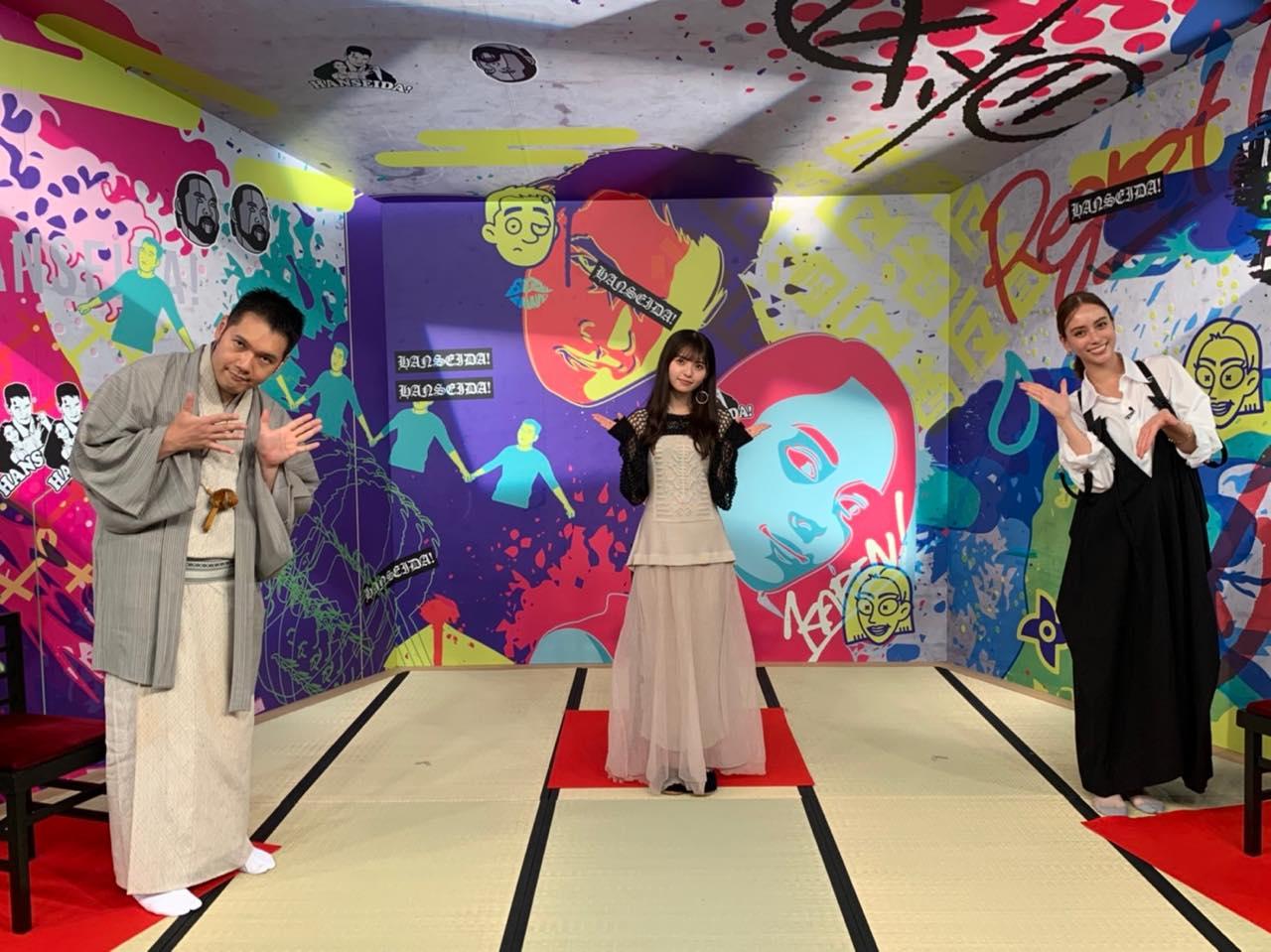 乃木坂46 齋藤飛鳥が「伯山カレンの反省だ!!」に出演!未公開トーク集!
