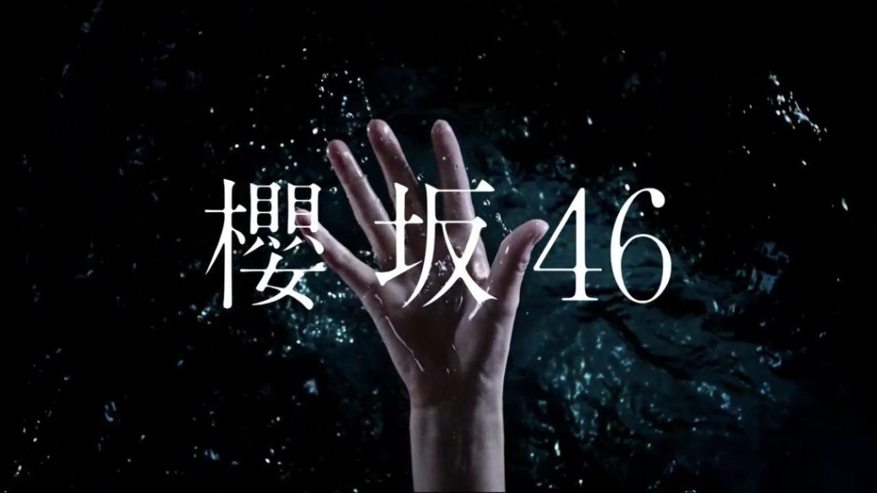 欅坂46、新グループ名は櫻坂46に決定!「欅坂46を、超えろ」