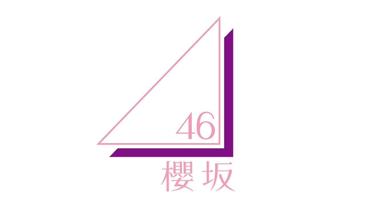 「櫻坂46新番組(仮)」けやかけがリニューアルして再出発!新しい番組名はスタジオで発表!