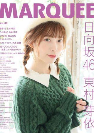 乃木坂46「ウチのガヤがすみません!」選抜メンバー勢揃い ...