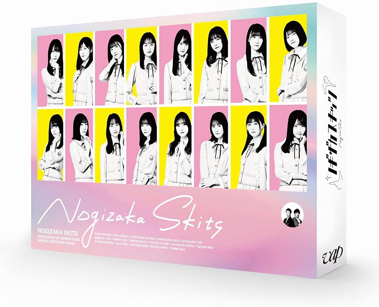 「ノギザカスキッツ」Blu-ray&DVD-BOX 第1巻、本日1/8発売!