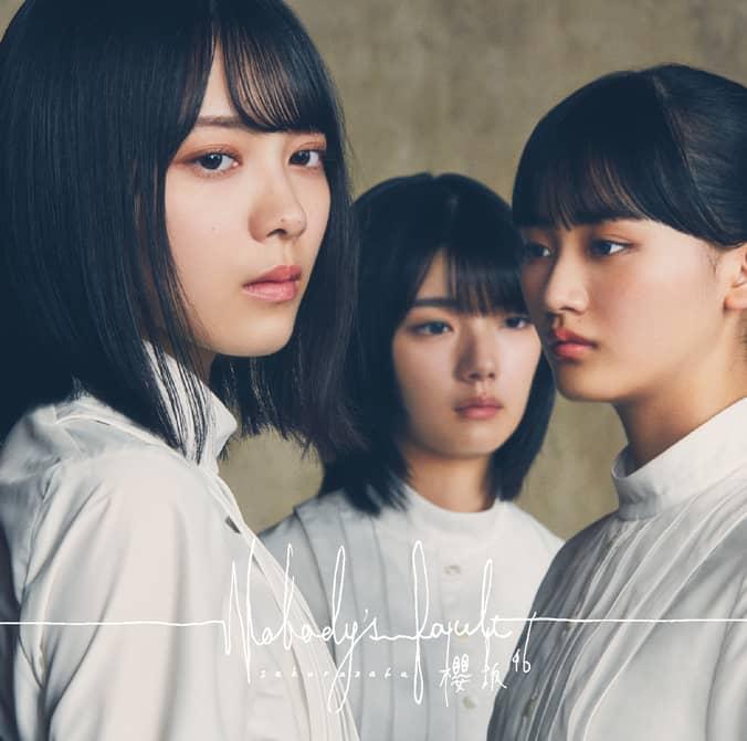 櫻坂46 1stシングル「Nobody's fault」
