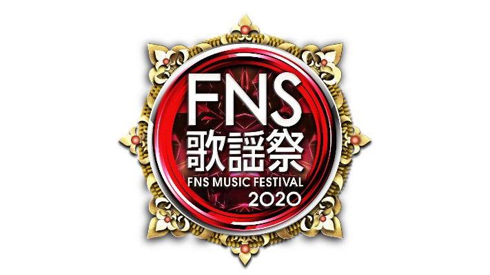 「2020FNS歌謡祭 第1夜」に乃木坂46が出演!