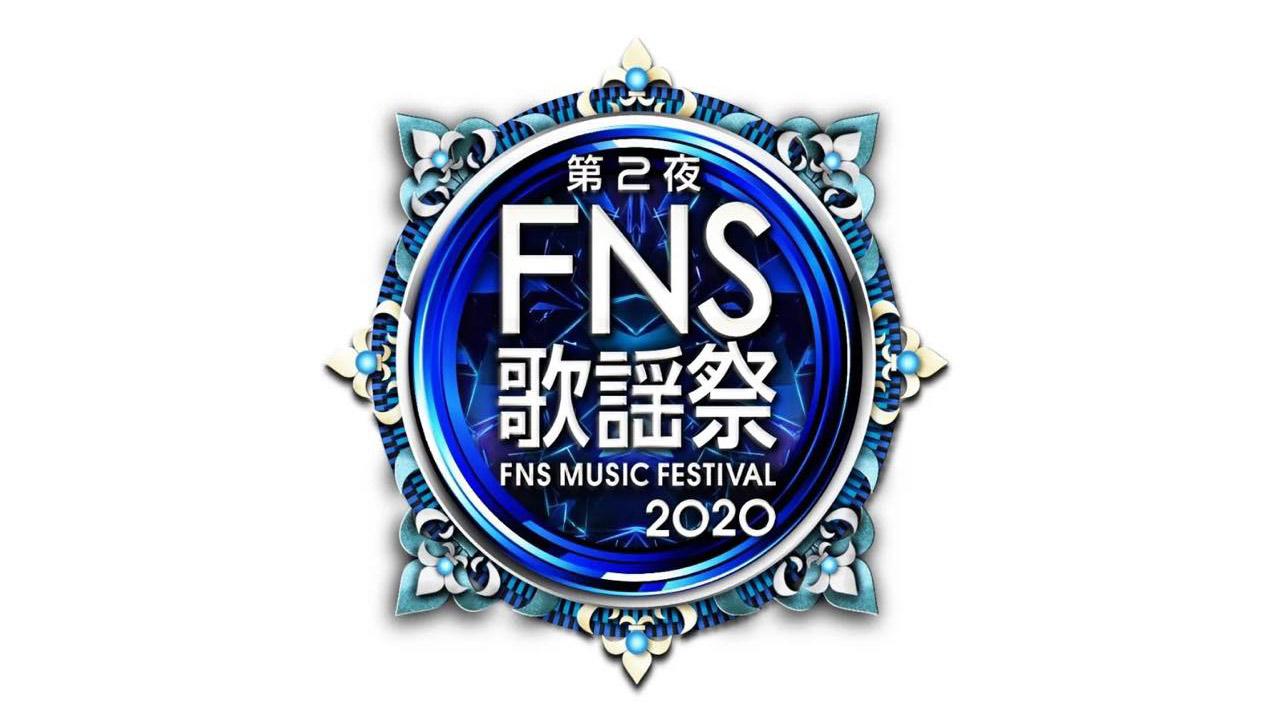 「2020FNS歌謡祭 第2夜」に櫻坂46、日向坂46、生田絵梨花、平手友梨奈が出演!