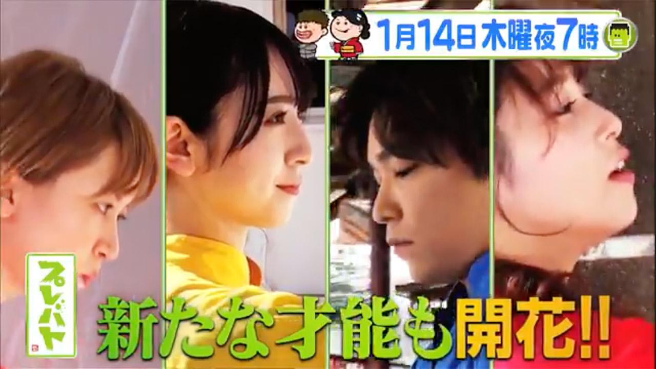 日向坂46 金村美玖が「プレバト!! 3時間SP」に出演!スプレーアートで競う!