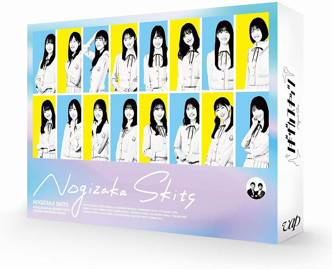 「ノギザカスキッツ」Blu-ray&DVD-BOX 第2巻、本日4/2発売!