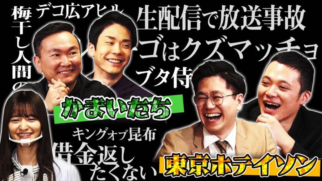 乃木坂46 金川紗耶が「これ余談なんですけど…」に出演!【ABCテレビ】
