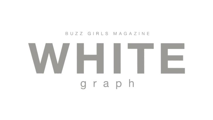 乃木坂46 山下美月、表紙&巻頭56P特集!「WHITE graph 005」3/24発売!【予約開始】
