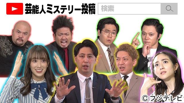 日向坂46 佐々木久美が「世界の何だコレ!?ミステリー」に出演!