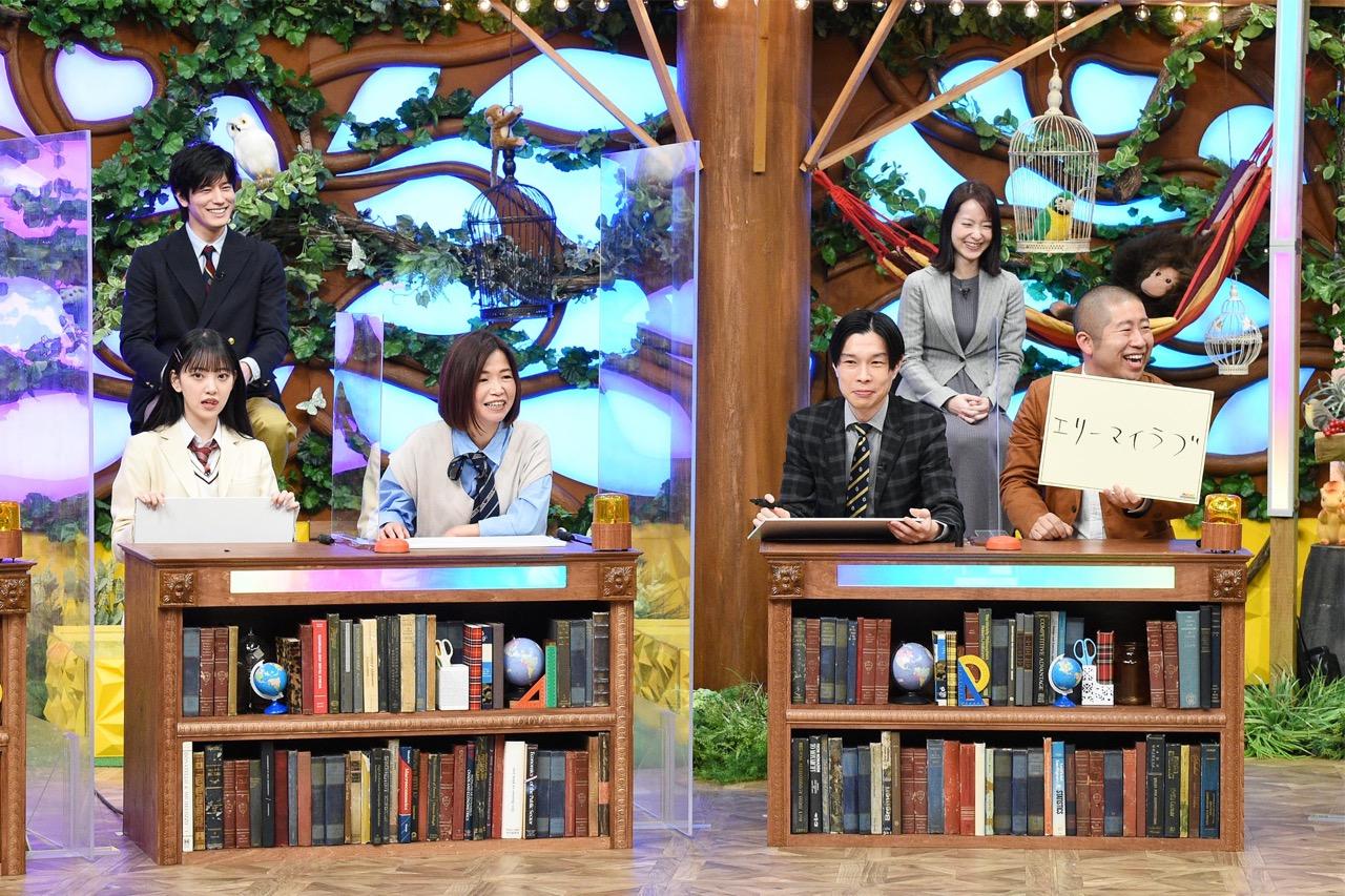 乃木坂46 堀未央奈が「楽しく学べる!最強教科書クイズ」に出演!