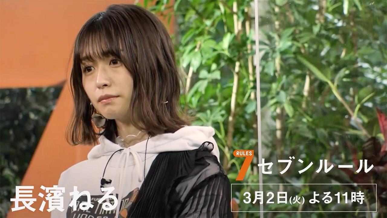 長濱ねる出演「セブンルール」演歌歌手・丘みどり!3年連続出場の紅白に落選…今進む新たな道