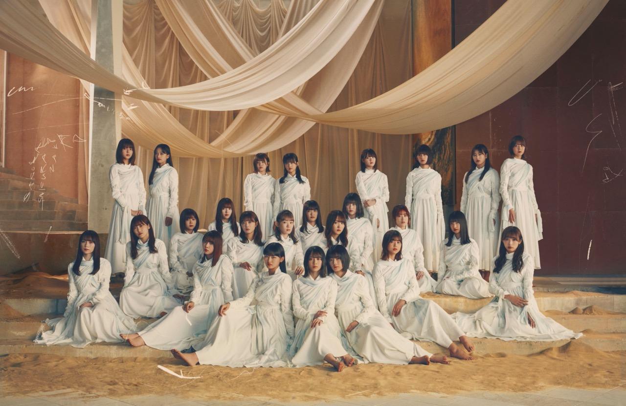 櫻坂46 2ndシングル「BAN」フラゲ日!
