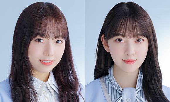 「乃木坂46のオールナイトニッポン」新内眞衣&堀未央奈が深夜25時から放送!