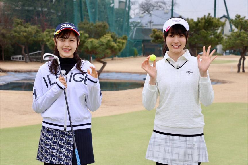 「乃木坂46のガクたび!」賀喜遥香 VS  柴田柚菜 ゴルフ対決!