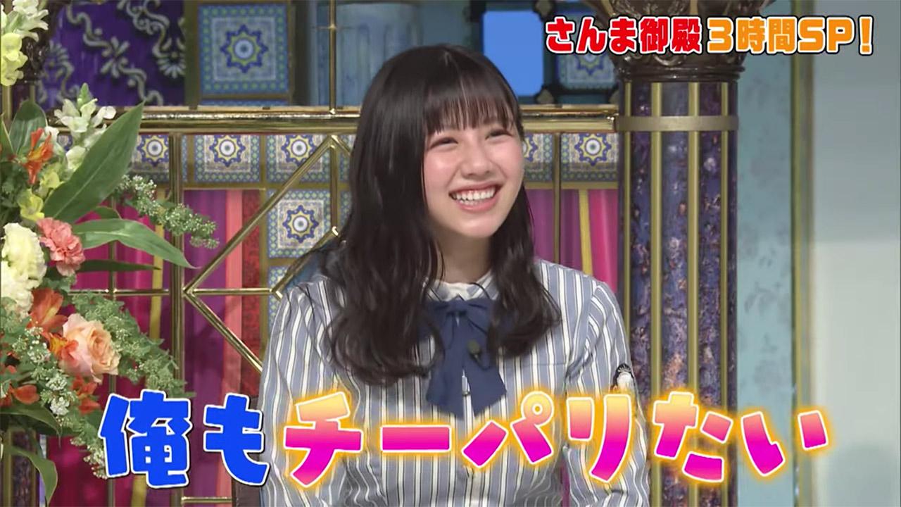 日向坂46 渡邉美穂が「春の超豪華さんま御殿!!3時間SP」にゲスト出演!