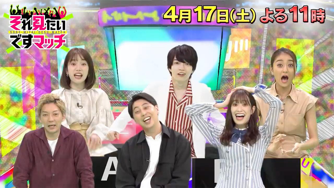 日向坂46 佐々木久美が「それ見たいですマッチ」にゲスト出演!