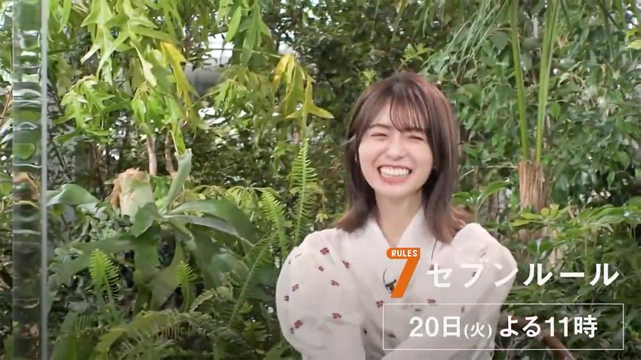 長濱ねる出演「セブンルール」究極アウトドア!大阪の川から眺める絶景遊覧船!コロナ禍2度目の桜に見出す希望