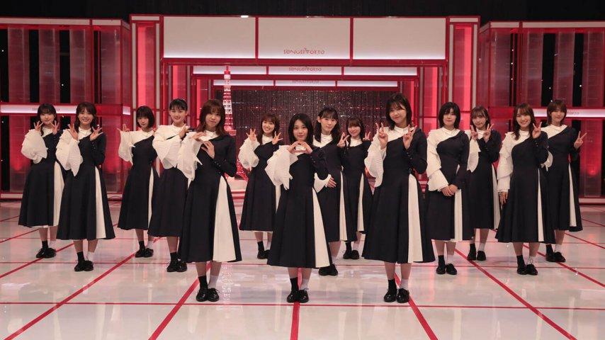 櫻坂46が「SONGS OF TOKYO」にゲスト出演!最新シングルから3曲一気にパフォーマンス!