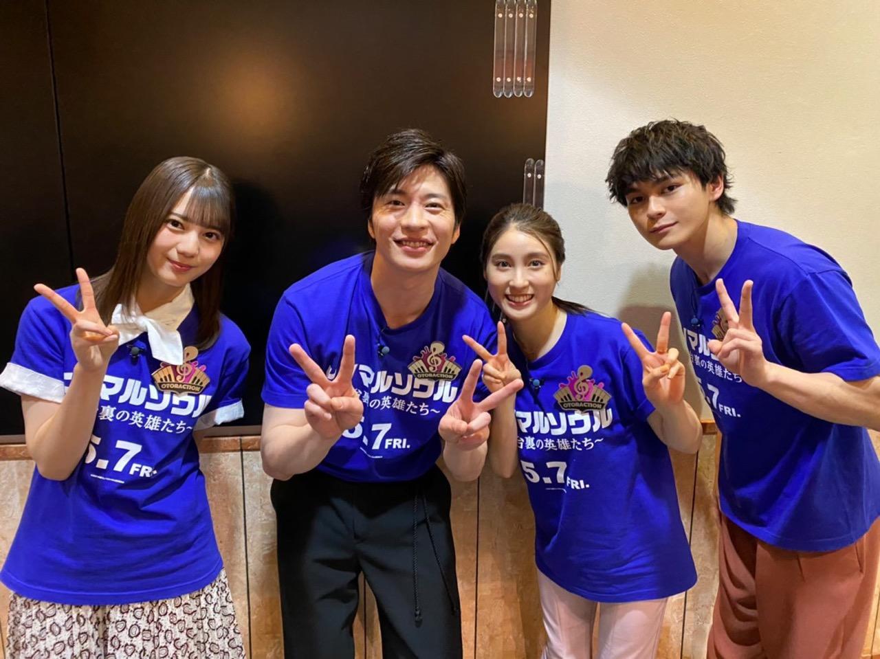 日向坂46 小坂菜緒が「オトラクション」にゲスト出演!無音カラオケで名曲熱唱!