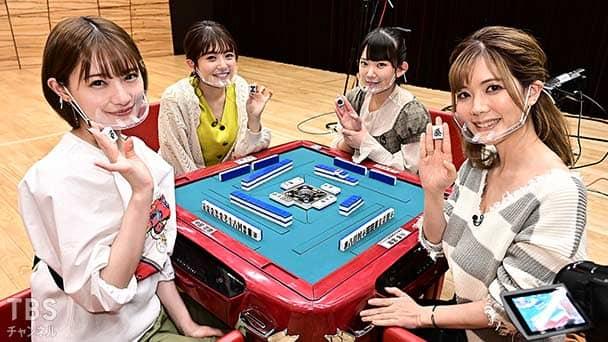 「かなりんのトップ目とれるカナ?」#28:中田花奈がアイドルたちと真剣対局!応援ゲストは矢久保美緒!