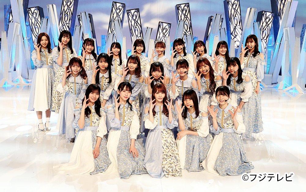 日向坂46が「MUSIC FAIR」に出演!新曲「君しか勝たん」を披露!