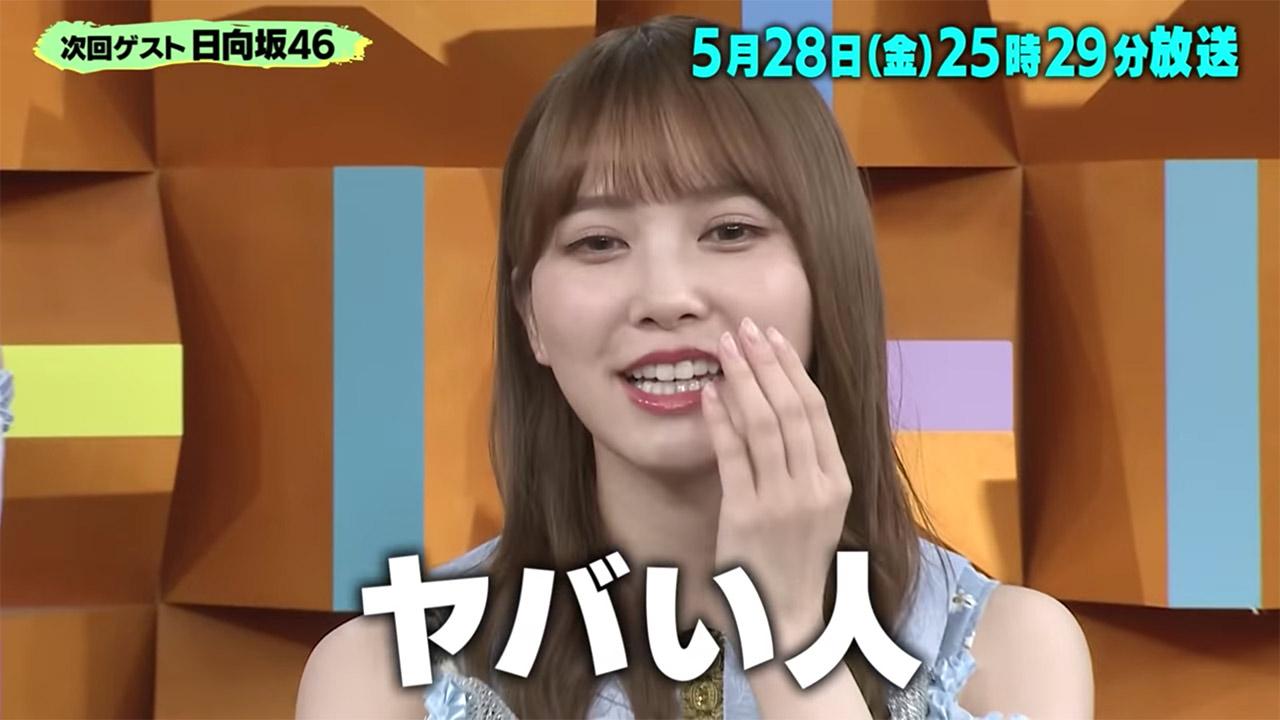 日向坂46が「バズリズム02」にゲスト出演!多忙3週間に完全密着!(秘)素顔&TV初披露曲も