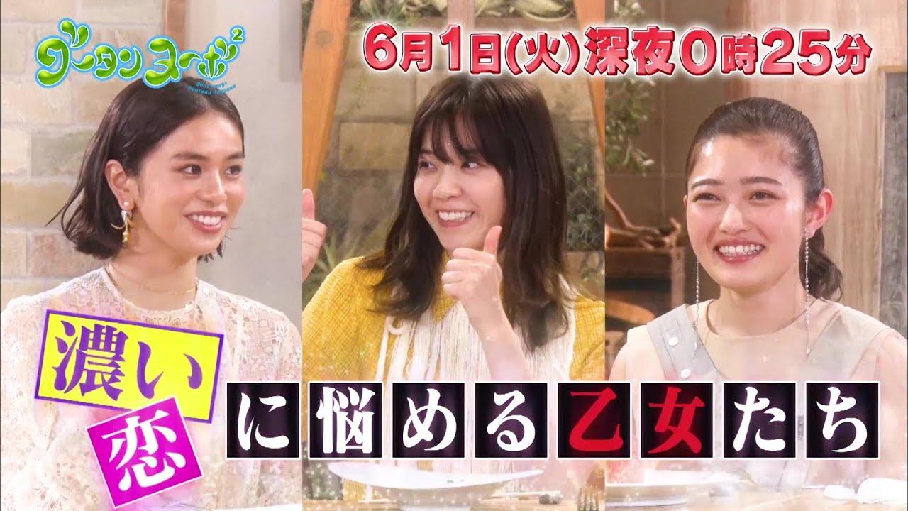 「グータンヌーボ2」佐藤晴美×井上咲楽×西野七瀬がロケを敢行!【関西テレビ】