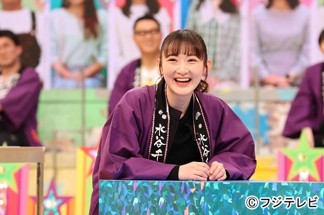 生駒里奈が「VS魂」にゲスト出演!水谷千重子一座で参戦!