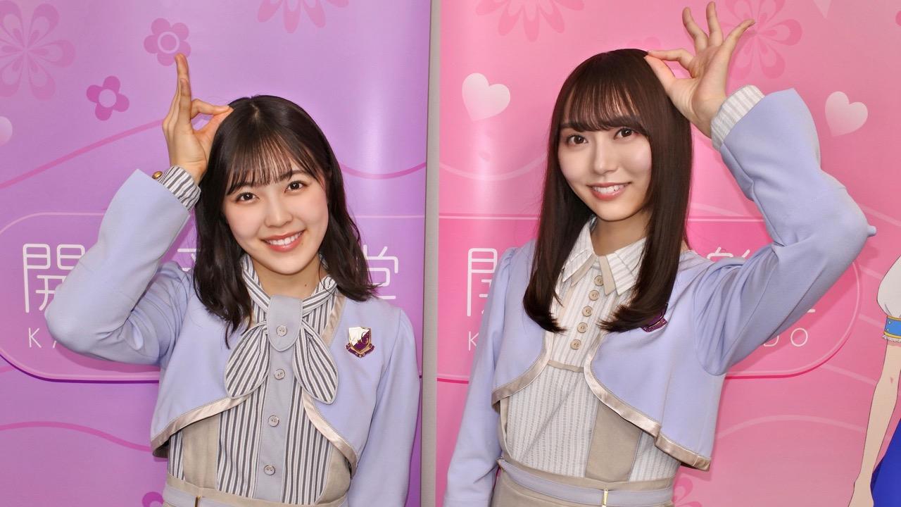 乃木坂46 柴田柚菜&弓木奈於が「開運音楽堂」にゲスト出演!