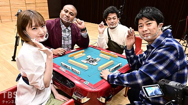 「かなりんのトップ目とれるカナ?」#29:中田花奈がクセ強芸人と真剣対局!応援ゲストは林瑠奈!