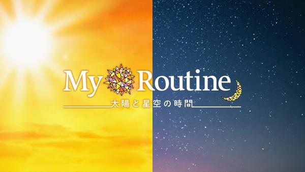 桜井玲香が「My Routine ~太陽と星空の時間~」に出演!独自の健康法を紹介!
