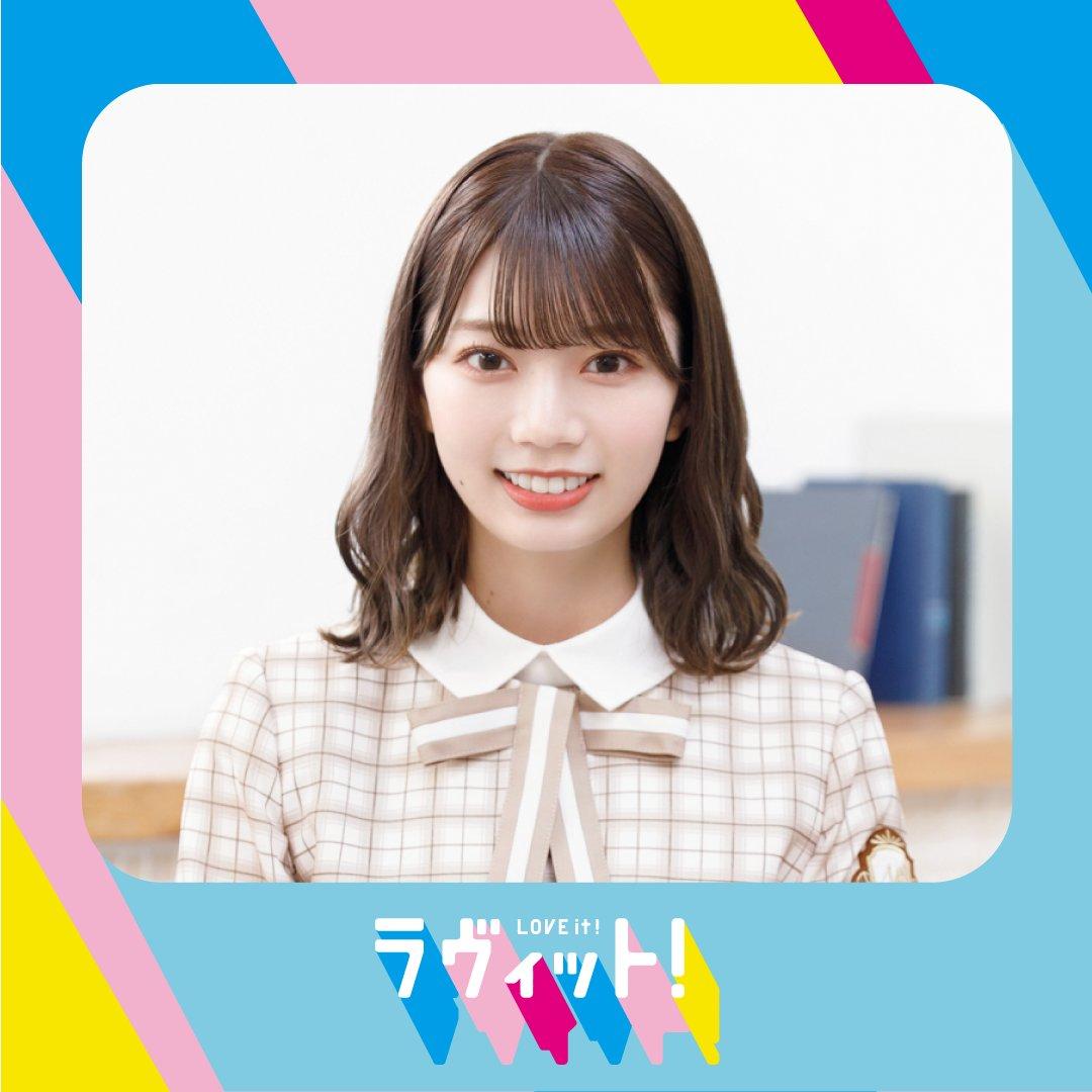 日向坂46 高本彩花が「ラヴィット!」に出演!【2021.7.6 8:00〜 TBS】