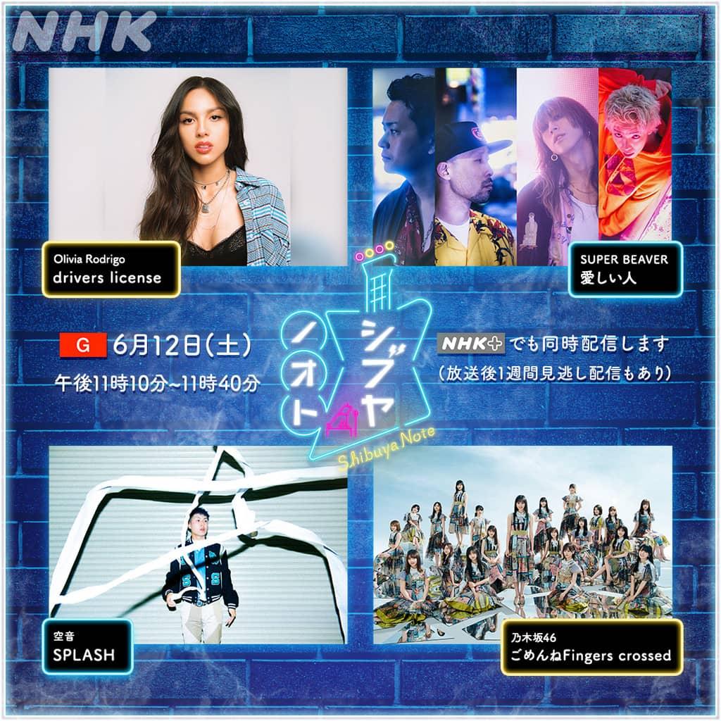 乃木坂46が「シブヤノオト」に出演!新曲「ごめんねFingers crossed」を披露!