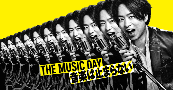 乃木坂46・櫻坂46・日向坂46が日テレ系音楽の祭典「THE MUSIC DAY 2021」に出演!8時間生放送!【2021.7.3 15:00〜】