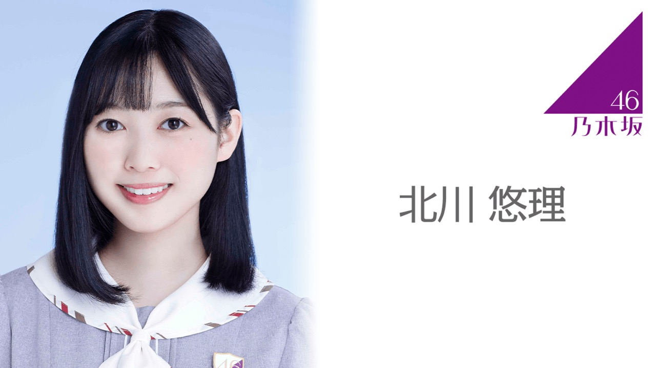 「乃木坂46ののぎおび⊿」北川悠理が生配信!【2021.8.12 20:00頃〜 SHOWROOM】
