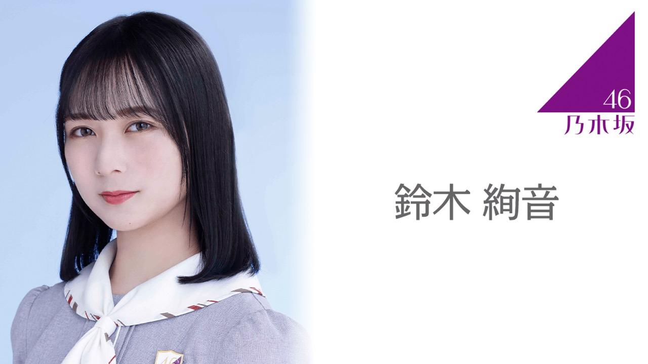 「乃木坂46ののぎおび⊿」鈴木絢音が生配信!【2021.8.17 18:00頃〜 SHOWROOM】